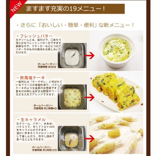 how to make mochi without rice flour