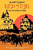 img - for By Alexander Bogdanov Red Star: The First Bolshevik Utopia (Soviet History, Politics, Society, and Thought) book / textbook / text book