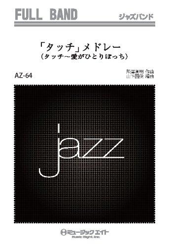 'Touch' Medley [AZfu-64]