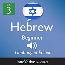 Learn Hebrew - Level 3 Beginner Hebrew, Volume 1, Lessons 1-25 (       UNABRIDGED) by Innovative Language Learning LLC Narrated by Sherah Haustein, Herman