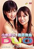 小倉優子×星野飛鳥DVD