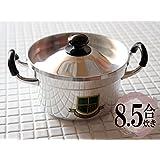 トオヤマ 亀印 文化鍋 24cm <8.5合>