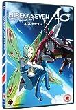 Eureka Seven - Astral Ocean: Part 2 [DVD]
