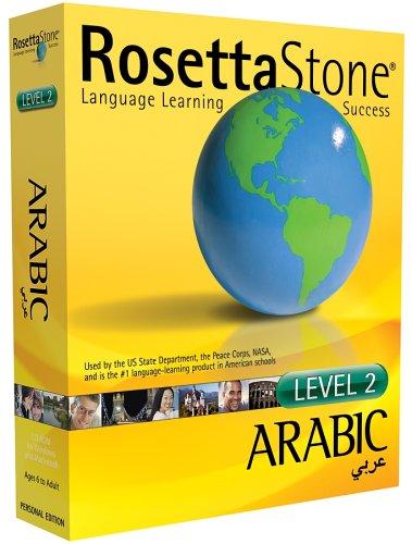 Rosetta Stone V2: Arabic Level 2 [OLD VERSION]