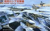 1/700 ロシア空軍機セット S20