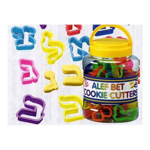 Amazon.com: Hebrew Aleph Bet Cookie Cutters - 27 Pieces