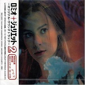 Ost (japon-Poch Hologram)
