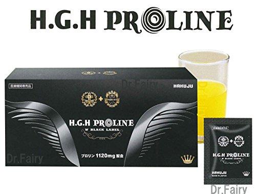 HGH PROLINE BLACK LABEL 話題のプロリンを大量プラス