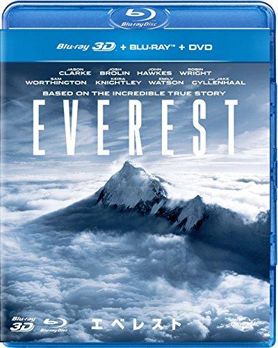 エベレスト 3Dブルーレイ+ブルーレイ+DVDセット [Blu-ray] -