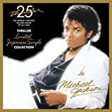 スリラー 25周年記念リミテッド・ジャパニーズ・シングル・コレクション