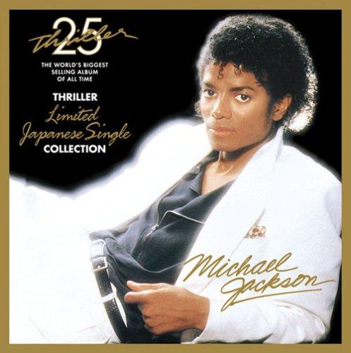 マイケル・ジャクソンの画像 p1_23