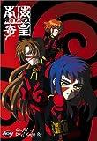 echange, troc Neo Ranga 5: Ghosts of Days Gone By [Import USA Zone 1]