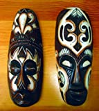 "Set of 2 Tribal Masks - Wood - 11.875"" X 4"""