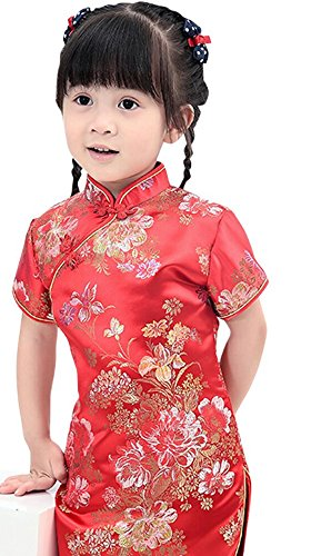 [CRB Girls Baby Toddler Qipao Chinese Costume Dress Outfit (2 Years Old, Red Blossom)] (Baby Blossom Costume)