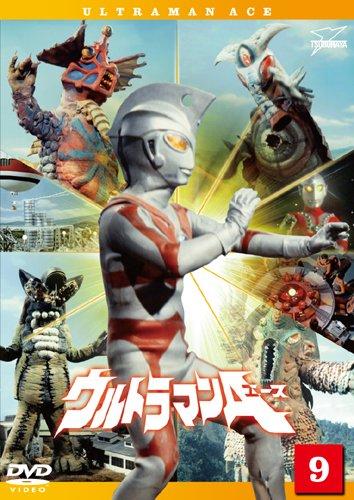 ウルトラマンA(エース) Vol.9 [DVD]
