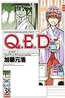 Q.E.D.証明終了 第38巻 2011年02月17日発売
