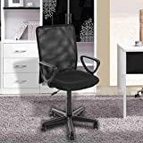 FurnitureR Office Chair Mesh Chair Adjustable PU Computer Executive Armrest Black