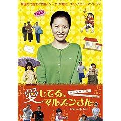 ������A�}���X������ [DVD]