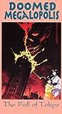 echange, troc Doomed Megalopolis: Fall of Tokyo [VHS] [Import USA]