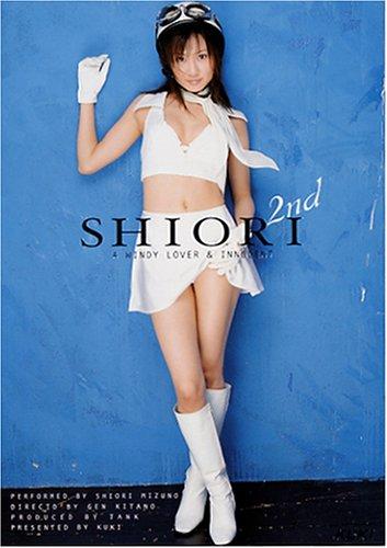 [水野栞] SHIORI(2)