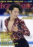 ワールド・フィギュアスケート 45
