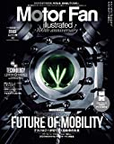 MOTOR FAN illustrated Vol.100 (モーターファン別冊)