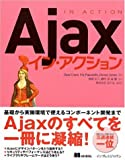 Ajax�����������