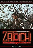 Zatoichi - TV Series Vol. 5 Eps. 18-21