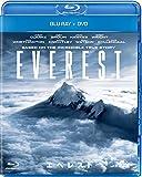 エベレスト ブルーレイ+DVDセット [Blu-ray] ランキングお取り寄せ