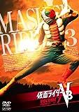 仮面ライダーV3 VOL.7[DVD]