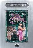 Dark Crystal [DVD] [1982] [Region 1] [US Import] [NTSC]