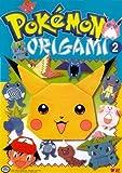 img - for Pokemon Origami, Volume 2 by Ryoko Nishida (2000-04-05) book / textbook / text book