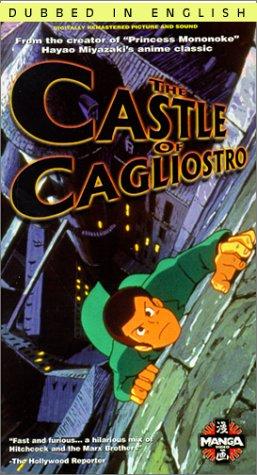 Castle of Cagliostro (Dub)Yasuo Yamada