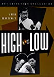 echange, troc High and Low (Tengoku To Jigoku) - Criterion Collection [Import USA Zone 1]