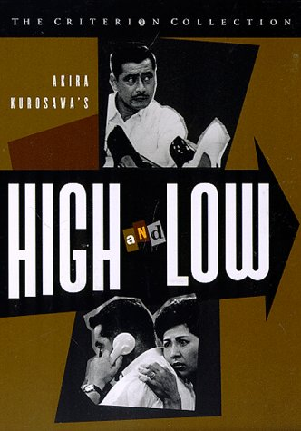 Akira Kurosawa   Tengoku to jigoku aka High and Low (1963) +extras preview 0