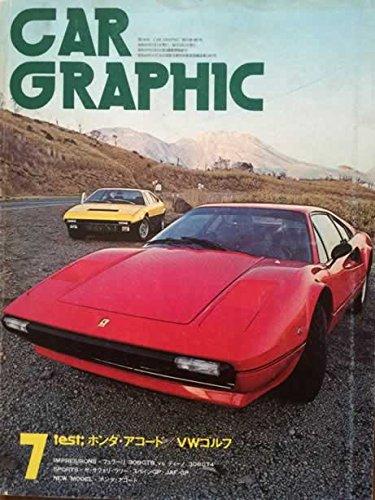 CAR GRAPHIC カーグラフィック 1976年7月 Vol.184 ホンダ・アコード/VWゴルフ