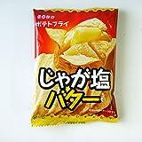 東豊製菓 ポテトフライ じゃが塩バター 1箱は11g×20袋