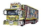 青島文化教材社 1/32 バリューデコトラシリーズ No.34 二代目髑髏丸 大型冷凍車 プラモデル