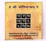 Shubhpuja Shani siddha yantra