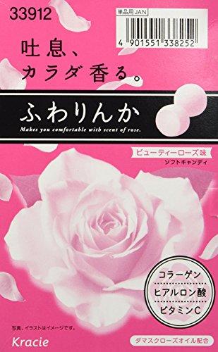 含一颗身体就会散发出香气的骨胶原。日本玫瑰香体糖