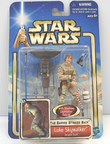 Star Wars EP2 AOTC Luke Skywalker Bespin Duel with Metal Arm Peg