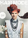 HAIR MODE (ヘアモード) 2009年 06月号 [雑誌]