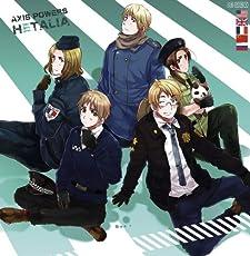 ヘタリア ドラマCD Vol.2