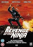 Revenge Of The Ninja [DVD]