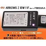 500mA EMT:au ARROWS Z ISW11F(電池パック TSI12UAA)専用充電器:バッテリーチャージャー:USB出力付(1000mA):スマートフォン:携帯電話:リチウムイオンバッテリー充電器:(AC100V-240V対応):