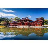 Pitaara Box Byodo-In Buddhist Temple In Uji, Kyoto, Japan - MEDIUM Size 24.0 Inch X 16.0 Inch - UNFRAMED SELF-ADHESIVE PEEL & STICK GLOSSY LAMINATED PVC VINYL WALL STICKERS & WALL DECALS : Wall Paintings : DIGITAL PRINT Wall Posters Artwork Like H