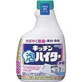 花王 キッチン泡ハイター 付替 400ml