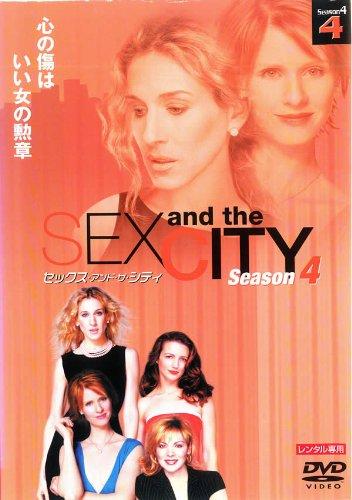 Sex and the City セックス・アンド・ザ・シティ シーズン4 vol.4 (第10話 第12話)