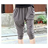 NEEWER® Korean Stylish Casual Elasticity Carrot pants Harem Haroun Pants Summer Capri Pants (Grey)