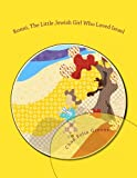 img - for Ronni, The Little Jewish Girl Who Loved Israel book / textbook / text book